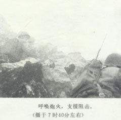 PLA calling for arty support 7:40 1986!