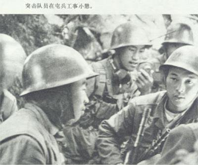 PLA soldiers! 1986