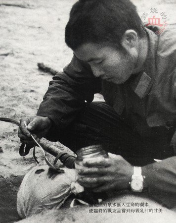 Wounded PLA - Laoshan 1984
